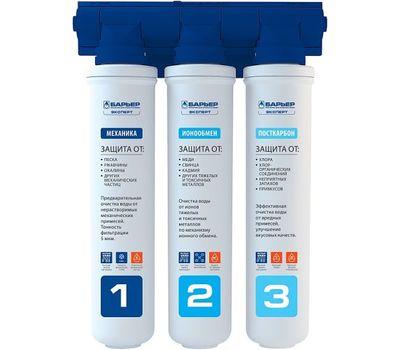 Комплект смеситель Blanco Trima (хром) + BWT Барьер Expert Standart